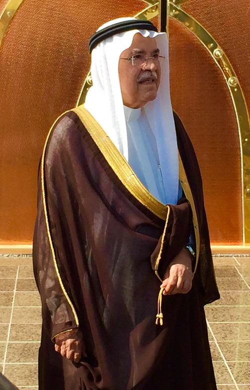 Al-Naimi